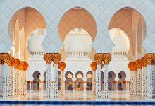 جامعة الشيخ زايد الكبير في مدينة أبو ظبي، الإمارات العربية المتحدة