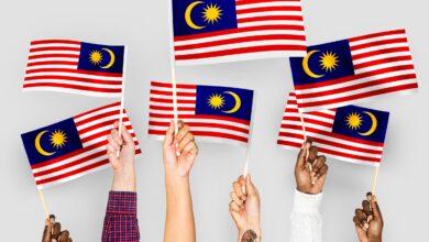 علم ماليزيا