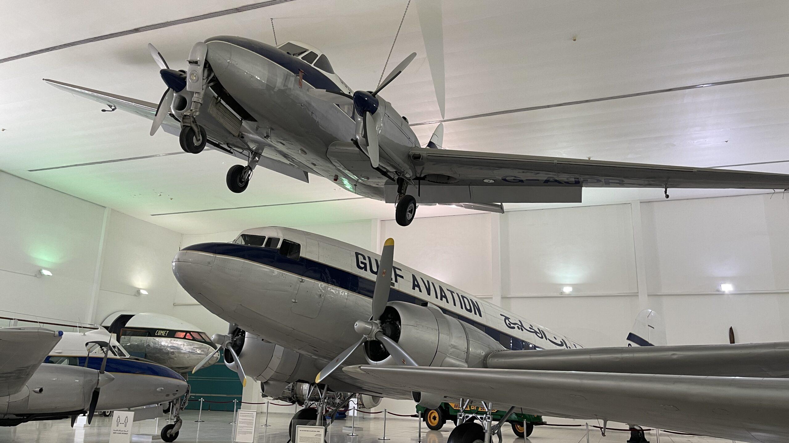 متحف المحطة- متحف الشارقة للطيرانمتحف المحطة- متحف الشارقة للطيران