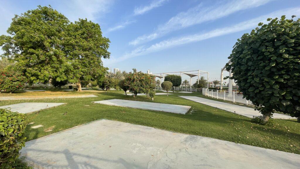 حديقة واجهة المجاز المائية بالشارقة