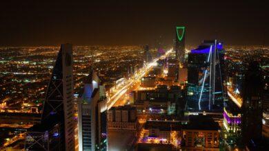 السياحة في المملكة العربية السعودية
